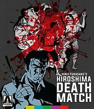 The Yakuza Papers: Hiroshima Death Match (2-Disc Special Edition) [Blu-ray + DVD
