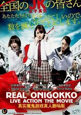 Real Onigokko Live Action Movie Japanese movie DVD (English Subtitle)