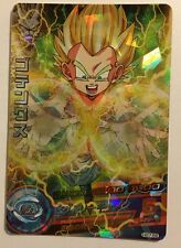 Dragon Ball Heroes HG7-56 SR