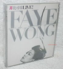 Faye Wong Live Concert 2004 Taiwan Special 2-CD