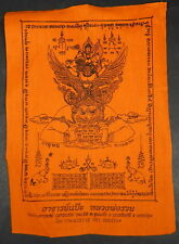 LARGE Buddhist Temple RAHU PHA YANT 'WISHING'  Cloth. B.  7 inches x 9.5 inches.