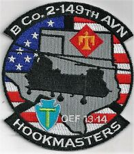 US ARMY B CO 2-149TH AVN  PATCH -     'HOOKMASTERS'                        COLOR