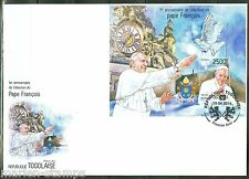 TOGO 1st  ANNIVERSARY ELECTION OF POPE FRANCIS SOUVENIR SHEET FDC