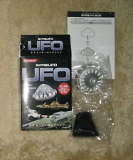 Konami UFO SF Movie selection SAUCER  Gerry Anderson Japan LTD Candy Toy figure