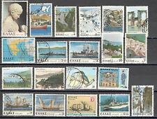 R4164 - GRECIA 1976/79 - LOTTO DIFFERENTI - VEDI FOTO