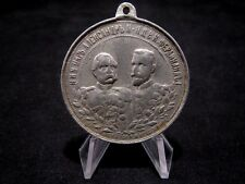 OLD  COMMEMORATIVE  RUSSIA ALUMINUM MEDAL, DATED FROM 1902