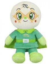 NEW Melonpanna Smile S Plus 25cm Plush Stuffed doll Anpanman Japan SEGA Official