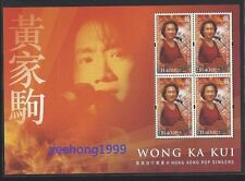 China Hong Kong 2005 MIni S/S BEYOND 黃家駒 Wong Ka Kui Hong Kong Pop Singers stamp