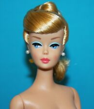 HTF! Vintage BARBIE Reproduction NUDE CHAMPAGNE BLONDE Swirl Ponytail GORGEOUS