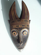 African mask. Masque africain