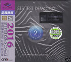 STS Test Demo CD Vol.2 STS Digital MW Coding Process Audiophile CD 2016 Siltech