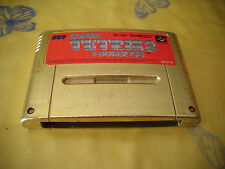 SUPER TETRIS II 2 + BOMBLISS GOLD CARTRIDGE SFC SUPER FAMICOM IMPORT!