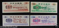 China Pingxiang City Coupons A Set of 6 Pieces 1984 UNC