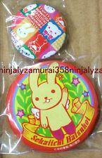 Sekai Ichi Hatsukoi Badge Button Pin Set of 2 promo official yaoi bl anime