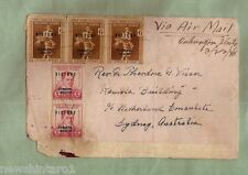 #D241. 1946 PHILIPPINES ENVELOPE WITH VICTORY STAMPS