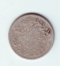 EGYPT ???? Coin Silver Unknown Have no idea ware it from ???? Good Luck O-603