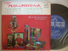 ELVIS PRESLEY CHRISTMAS ALBUM / 7INCH PS EP