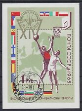 Sowjetunion Block 40, gest., Basketball Sport, used