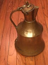 Antique Vintage Middle East Persian Islamic Arab Coffee Pot Copper Brass Dallah