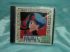 Ranma 1/2 Closing Theme Song Collection CD Soundtrack US release *new/sealed*