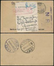 EGYPT 1943 GHQ ARMY SIGNALS in BLACK + BLUE...URGENT + EXPRESS LETTER OFFICE MEF