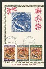 Vatican MK 1967 NATALE CHRISTMAS maximum scheda MAXIMUM CARD MC cm d5614