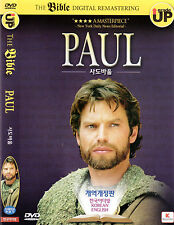 The Bible  - The Story of Paul DVD - Johannes Brandrup Thomas Lockyer (NEW)