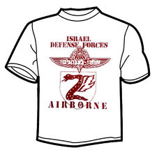 Israeli army IDF Paratrooper military infantry Airborn parachuts printed T-Shirt