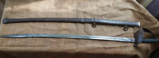Model 1880 Brazilian Heavy Cavalry Sword E.U.B