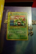 *Mint*Sealed Venusaur  promo pokemon card with GB guide book [Japanese] PSA BGS