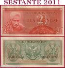 INDONESIA - 2 + 1/2 RUPIAH 1956 - P 75 - FDS / UNC