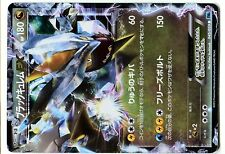 POKEMON JAPANESE HOLO N° 045/059 BLACK KYUREM NOIR EX 180 HP BW6 ....