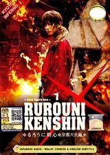 DVD Samurai X Rurouni Kenshin: Kyoto Inferno (Live Action Movie 2) 0 Region