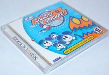 Sega Dreamcast Chu Chu Rocket - Brand New Factory Sealed NICE
