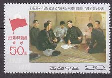 KOREA Pn. 1976 mint(*) SC#1540  stamp, Down-With-Imperialism Union, 50th Anniv.