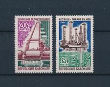 [47786] Gabon 1966 Fish Oilrig industry MNH
