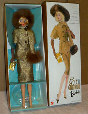 Gold 'N Glamour BARBIE Doll NRFB Vintage reproduction