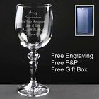Personalised 10oz Wine Glass, Retirement Gift, Leaving Gift, Free Engraving