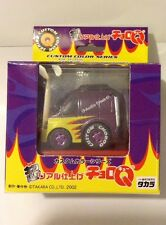 Takara Choro Q Special Series Custom Color #1 Honda Stepwgn (In Stock USA)
