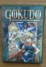GOKUDO Collection Extraordinaire Complete Series 6 DVD set Anime Region 1 Comedy