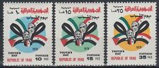 Irak Iraq 1977 ** Mi.931/33 Jugend Youth Flaggen Flags [i589]