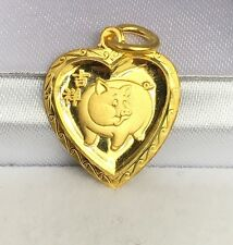 24K Solid Gold Cute Pig Animal Sign Heart Shape Charm/ Pendant, 2.20Grams