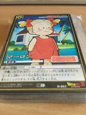 Carte Dragon Ball Z DBZ Card Game Part 10 #Reg Set 2006 MADE IN JAPAN RARE!!!!