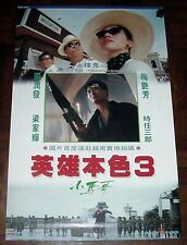 "Tsui Hark ""A Better Tomorrow 3"" Chow Yun Fat HK 1987 NEW POSTER 3"