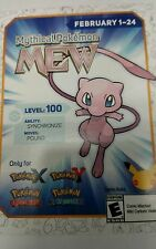 Pokemon X/Y/Omega Ruby/Alpha Sapphire (3Ds): Event Mew