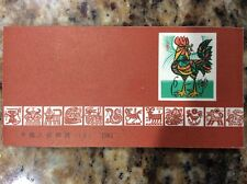 China 1981 T58 rooster good complete booklet very fine MNH