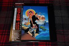 For Your Eyes Only~All About 007~Audiophile Japanese Press W/ Obi~FAST SHIPPING