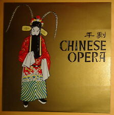 CHINESE OPERA - 10 inch. RECORD - Souvenir of New York World's Fair 1964-65