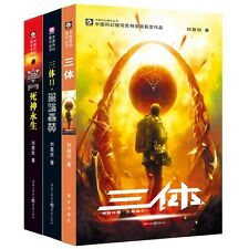 Three Body Problem, Santi by Liu Cixin 3 Volumes Chinese Edition
