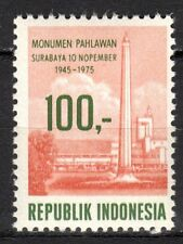 Indonesia - 1975 30 years independence - Mi. 826 MNH